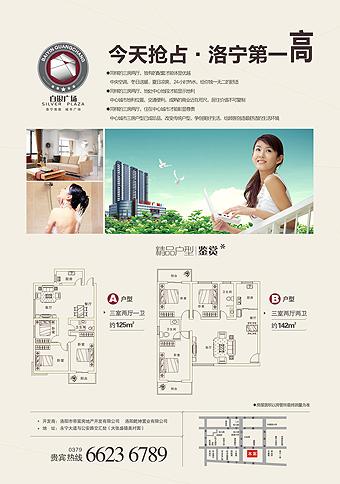 地产平面设计案例_敏鸽_新浪博客