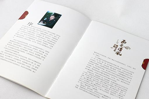 廉政画册设计案例 偃师西亳清风廉政手册设计 廉政画册扉页设计