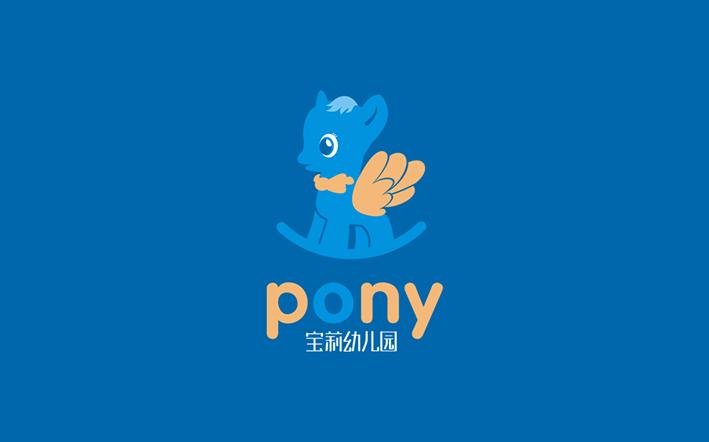 宝莉幼儿园品牌logo设计