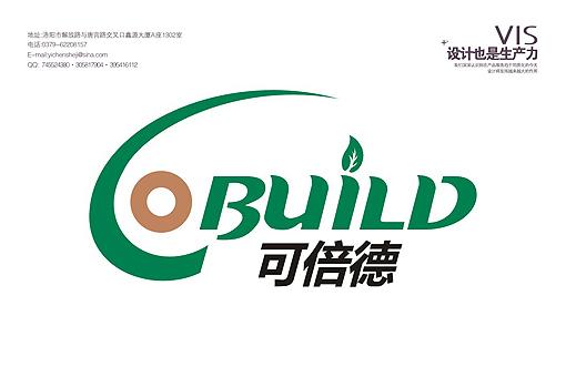 河南易辰品牌设计 郑州易辰标志设计 洛阳logo设计 可倍德商标设计