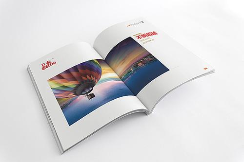 洛阳卫泰锁业画册设计