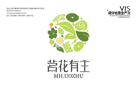 茗花有主淘宝品牌logo设计