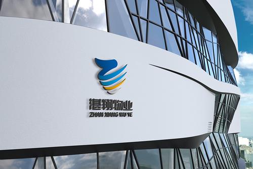 湛翔物业管理有限公司标志设计