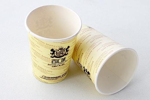 易辰品牌设计商务广告纸杯定制 实物拍摄 洛阳和利生投资担保有限
