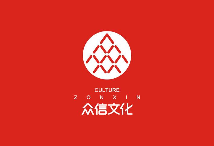 广州特色建筑手绘图标